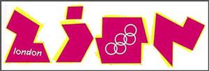 logo-zion