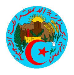 embleme_algerie