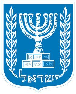 embleme_israel